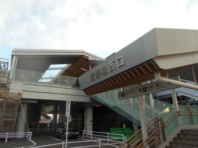 JR城野駅まで1200m