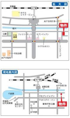 水戸駅からも近く利便性もよいです