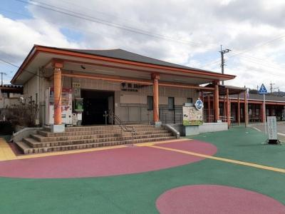 JR宇美駅まで1630m