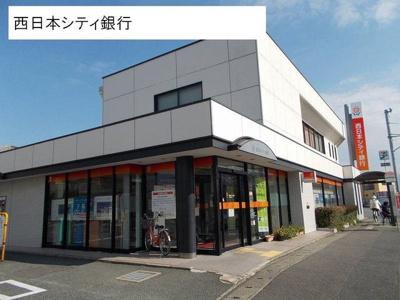 西日本シティ銀行まで310m