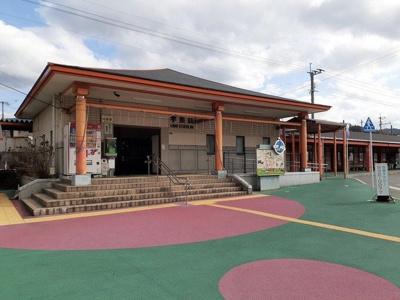 JR宇美駅まで470m