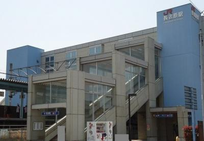 JR長者原駅まで450m