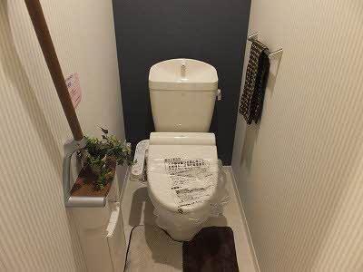 【トイレ】ヴァンレーベ