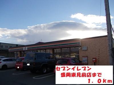 セブンイレブン盛岡東見前店まで1000m