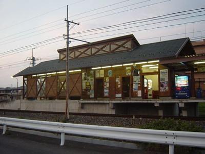 ひろせ野鳥の森駅(秩父鉄道 秩父本線)まで556m