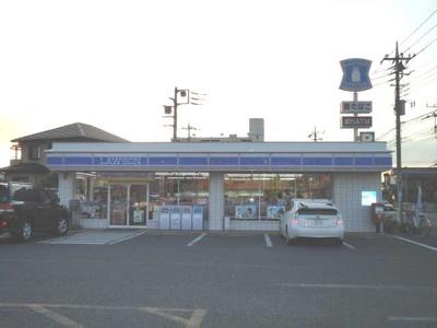 ローソン熊谷カジュアルタウン店まで1,549m