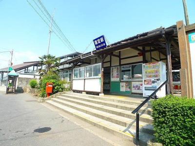 JR国定駅まで500m