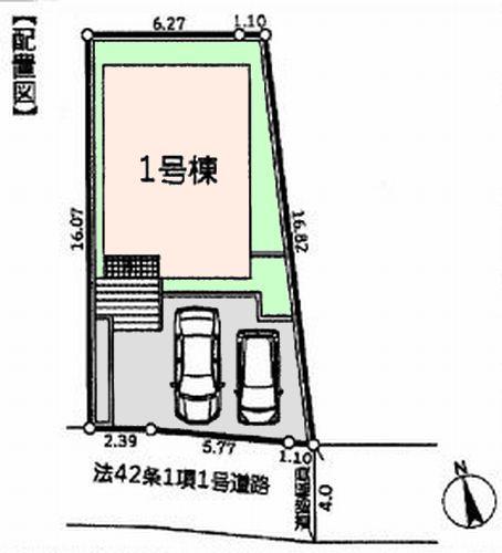 厚木市長谷第10 新築一戸建て