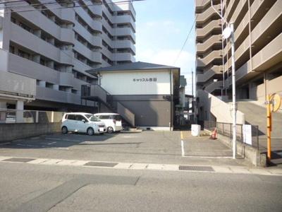 【駐車場】キャッスル吉田