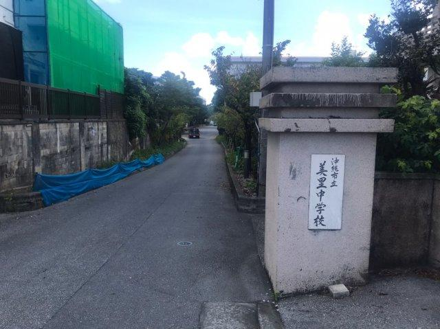 美里中学校