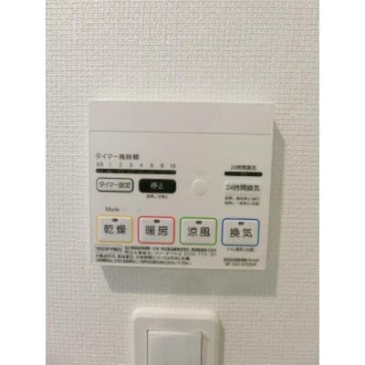 【設備】リブリ・YUMEⅡ