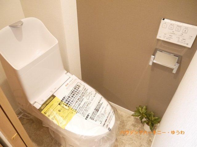 【トイレ】巣鴨コーポビアネーズ