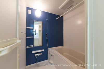 【浴室】アロッジオ Ⅲ番館