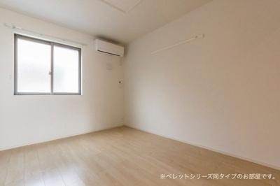 【洋室】アロッジオ Ⅲ番館