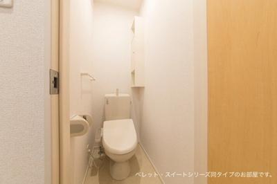 【トイレ】アロッジオ Ⅲ番館