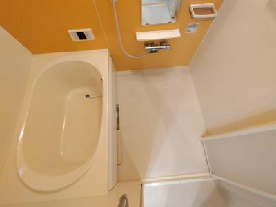 【浴室】シャーメゾン本町Ⅱ番館
