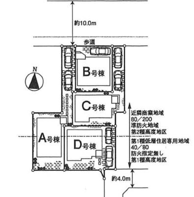 【全4棟・A号棟】土地面積125.81㎡(38.05坪)