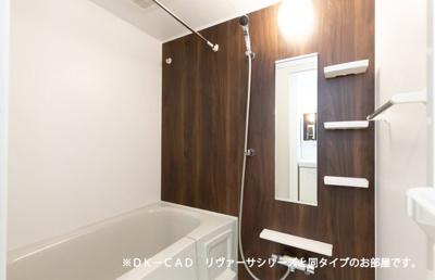 【浴室】エクレールB