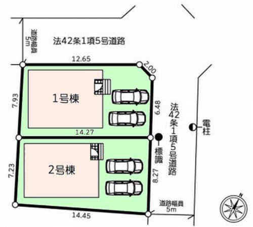 座間市相模が丘第32 新築一戸建て 全2棟