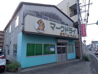 【外観】松末倉庫