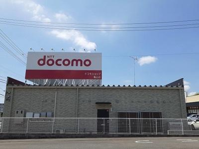ドコモショップ亀山店まで2200m