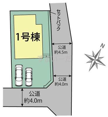 【区画図】ブルーミングガーデン西宮市六軒町
