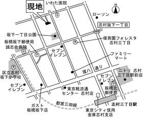 【地図】La vita ricca