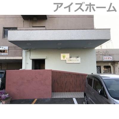 【エントランス】千代田グリーンハイツ