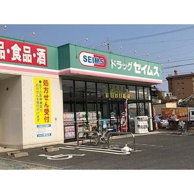 【周辺】千代田グリーンハイツ
