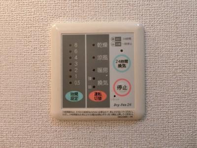【内装】シェルメ メゾン