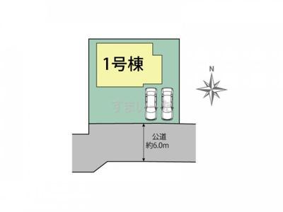 【区画図】ブルーミングガーデン木津川市木津宮ノ裏