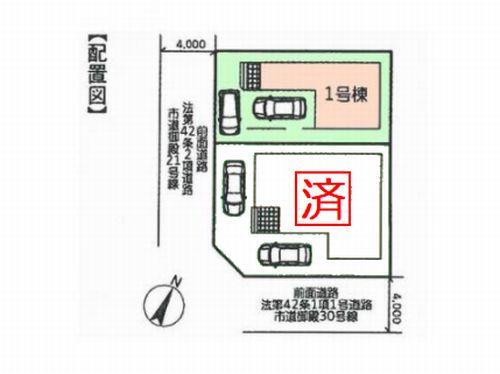 平塚市御殿21-1期 新築一戸建て 全2棟