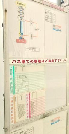 「古野」バス停留所 0.1km