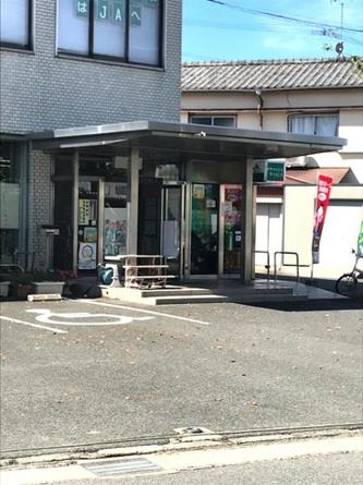 JA福岡市花畑支店 0.2km