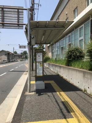 「ハーモニープラザ」バス停留所 0.3km