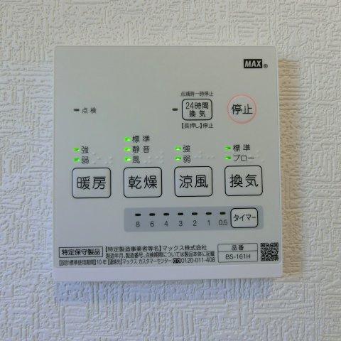 浴室乾燥機は換気・乾燥だけでなく、暖房や涼風機能があり、冬暖かく夏涼しく、入浴が快適にできます。