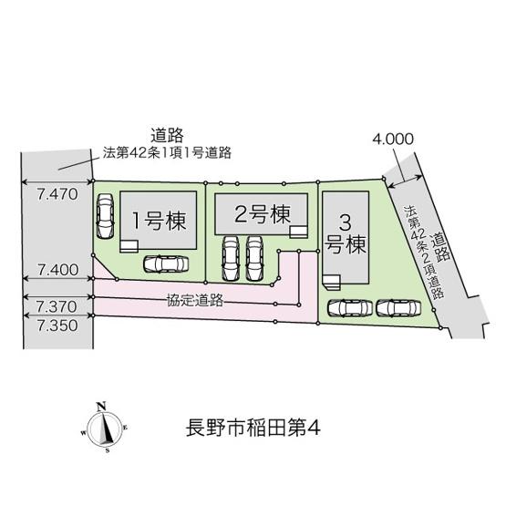 3棟の区画図です。ピンクの部分は協定道路になります。