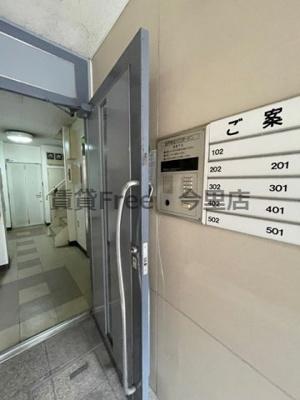 【ロビー】玉堀ハイツ 仲介手数料無料