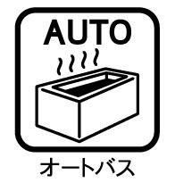 【設備】入間市下藤沢・全1棟 新築一戸建 ~駅徒歩13分~