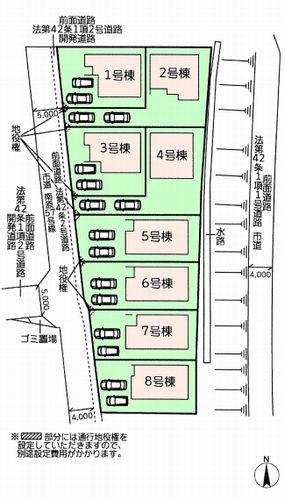平塚市南原21-1期 新築一戸建て 全8棟