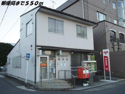 名古屋米野郵便局まで550m