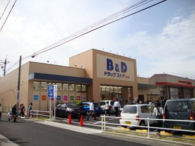 B&Dドラッグストア則武店まで766m