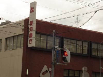 愛知銀行本陣支店まで1,059m