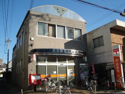 名古屋栄生郵便局まで408m