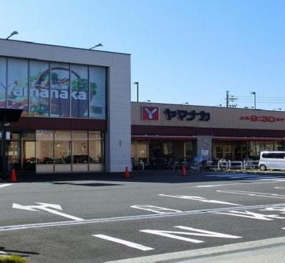 ヤマナカまで200m