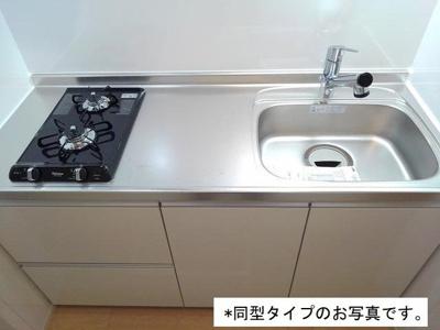 【キッチン】カーサ カメジマ