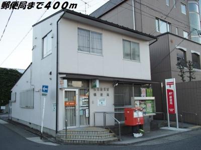 名古屋米野郵便局まで400m
