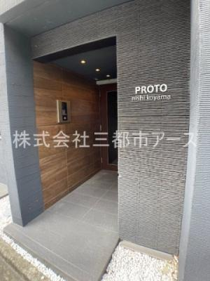 【セキュリティ】プロト西小山