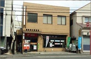 福岡荒江郵便局まで224m