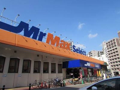 Mr.MaxSelect美野島まで550m